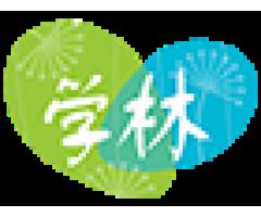 XueLin Learning Hub